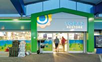 Topaz Energy